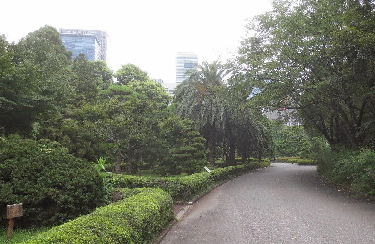 Tokio - Ninomaru Garten
