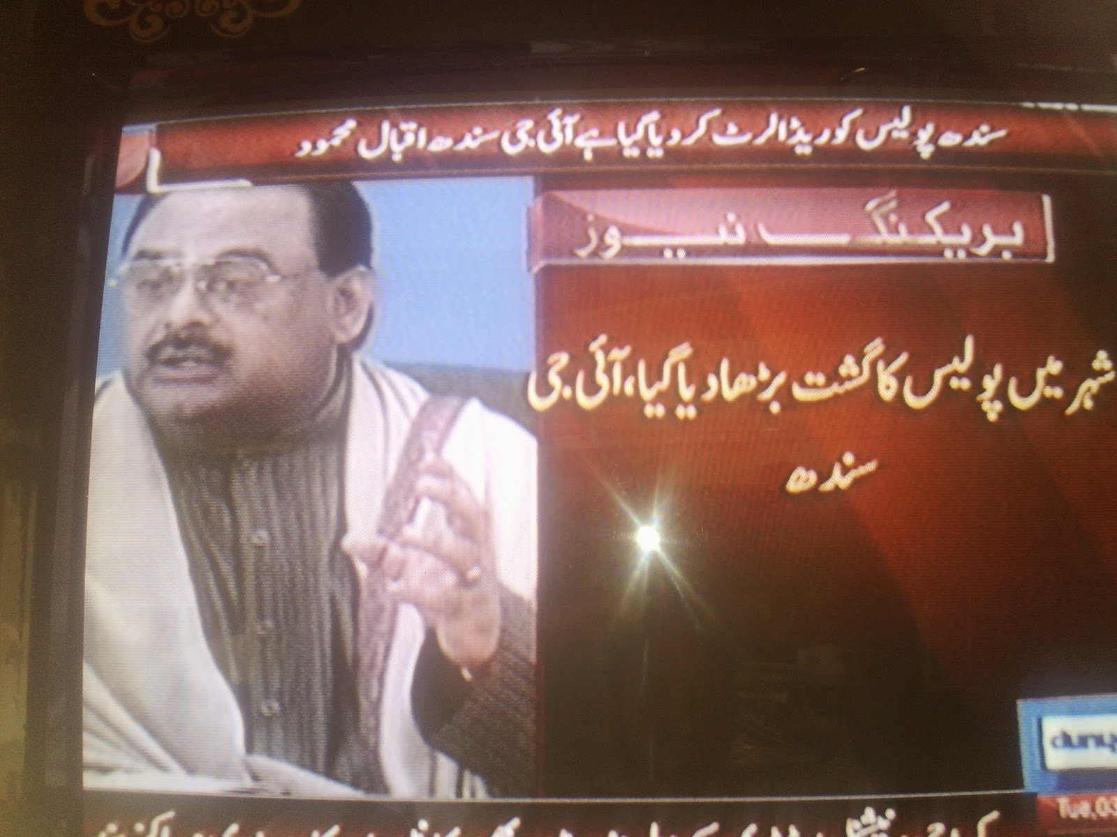 Altaf hussain arrested in London