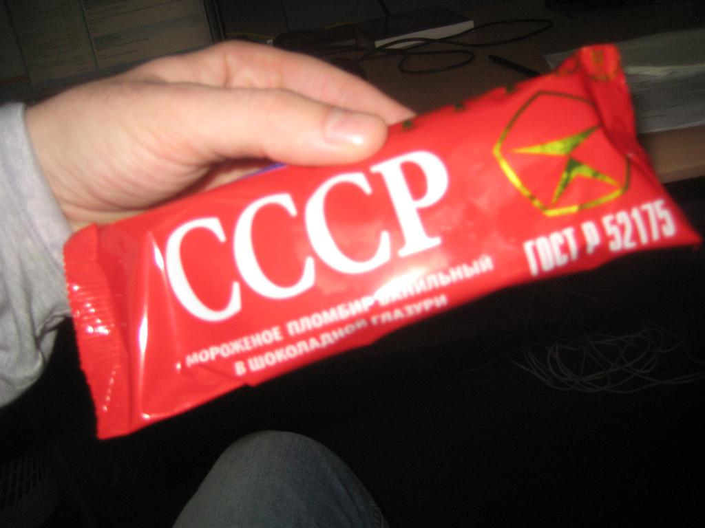 What was ice cream in the USSR 89