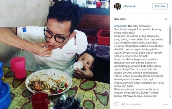 Kisah Pengorbanan Ajak Shiro Diceritakan Oleh Isterinya