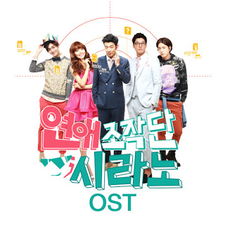 Various Artists - Dating Agency Cyrano OST (연애조작단; 시라노 OST)