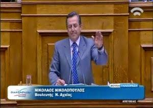 Είχε ο Θεοδωράκης σύμβαση 3εκ. ευρώ με την ΕΡΤ; Ερώτηση – φωτιά του Νικολόπουλου.