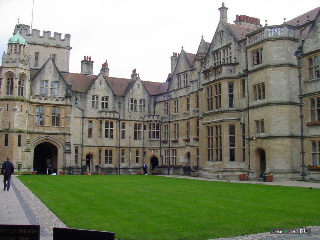 Celebrity Lookups University Of Oxford