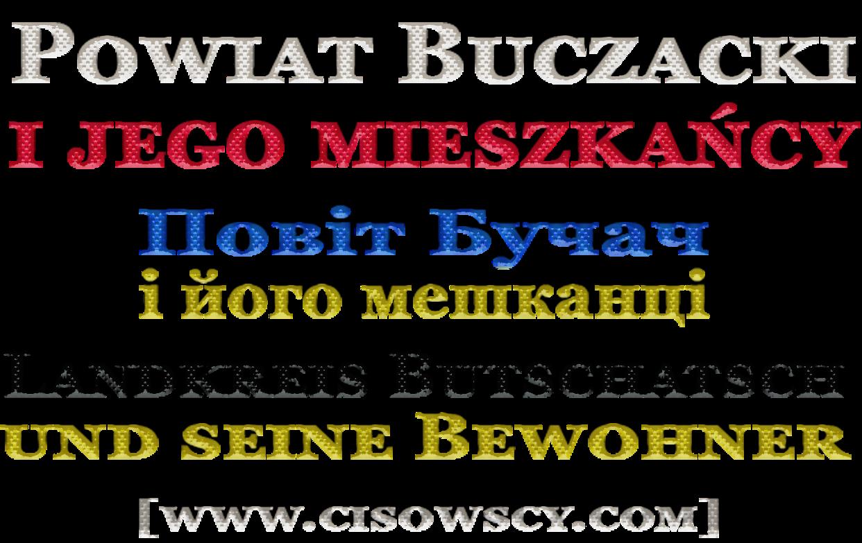 Rodziny powiatu Buczackiego i okolic