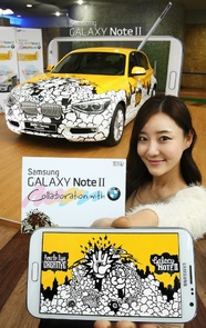 BMW Assist In Promotion Samsung Galaxy Note II