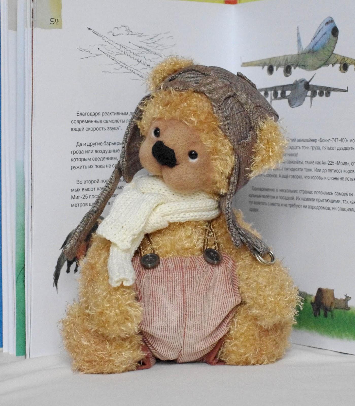 мишка,мишка тедди, летчик, авторские игрушки,  игрушки ручной работы, мишка в одежке