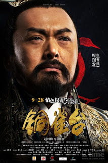  The Assassins (Tong que tai 2012)[]