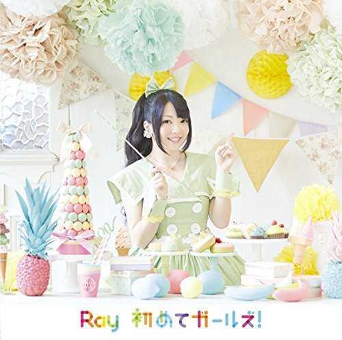 [Single] Ray – 初めてガールズ! (2015.08.26/MP3/RAR)