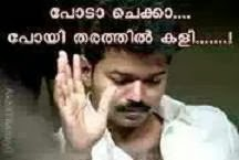 Poda chekaa poyi tharathil kali.. Vijay Latest malayalam photo comment