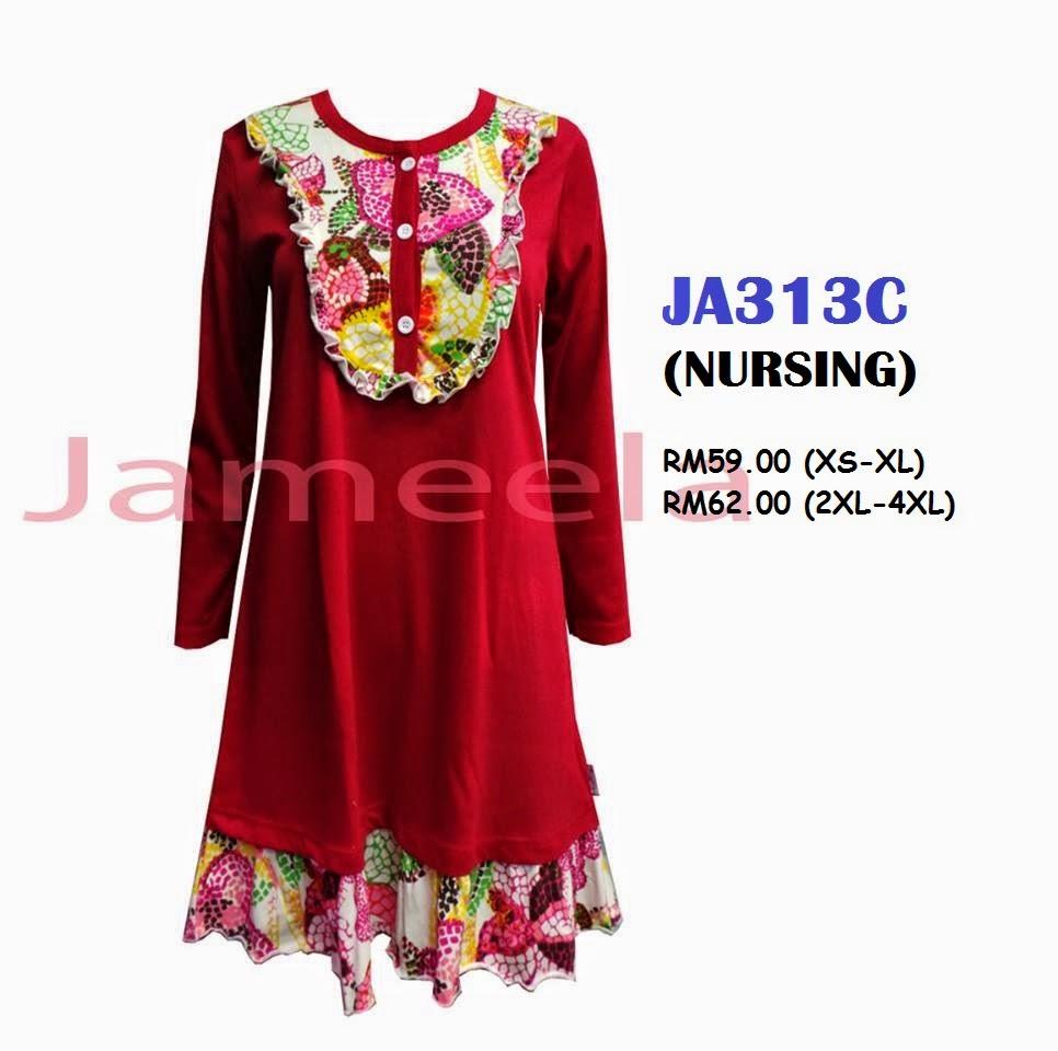 T-shirt-Muslimah-Jameela-JA313C
