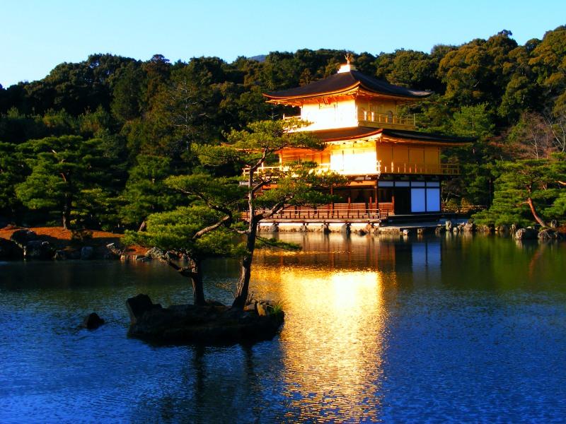 Lets Learn Japanese 日本語を勉強しましょう: Kinkakuji 金閣寺, Golden Pavilion
