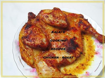 Simple Chicken Roast | கோழி ரோஸ்ட் | Kozhi Roast - Christmas & New Year Special