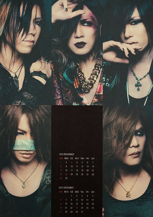 the GazettE 2015 Calendar