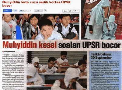 UPSR Bocor Bila Terkena Batang Hidung Baru Terhegeh hegeh Tindakan Gantung
