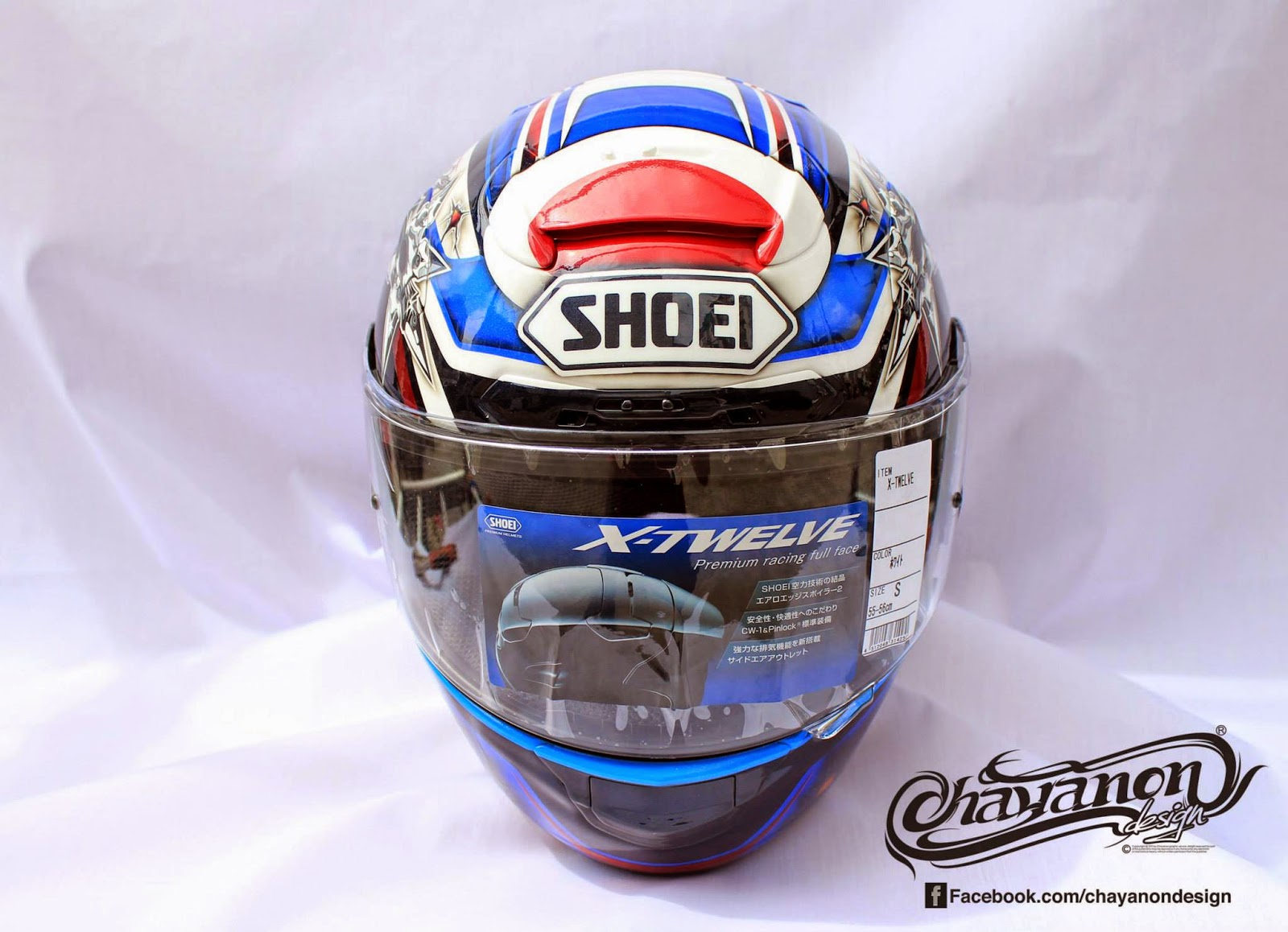 "Shoei X-Spirit II ""Takeshi"" 2014 by Chayanon Design"