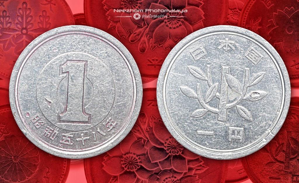 Japanese coin 1 Yen