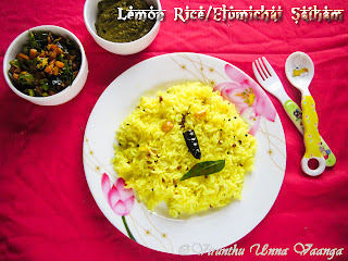 lemon-rice