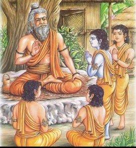 குருகுலம் Gurukul1