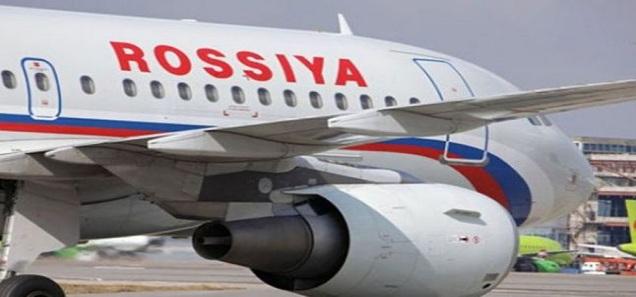 آخر صورة ألتقطت داخل الطائرة الروسية المنكوبة قبل سقوطها بلحظات...تأملوها