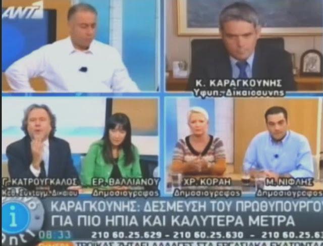 K. Kαραγκούνης..απλά Tragic (βίντεο)