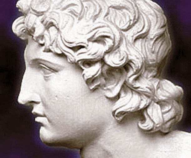 Περί της Αλεξάνδρου Τύχης ή Αρετής