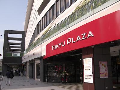 Entrance to Tokyu Plaza, in Akasaka, Tokyo.