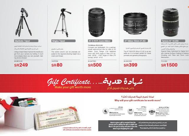 اسعار الكاميرات فى مكتبة جرير 2015
