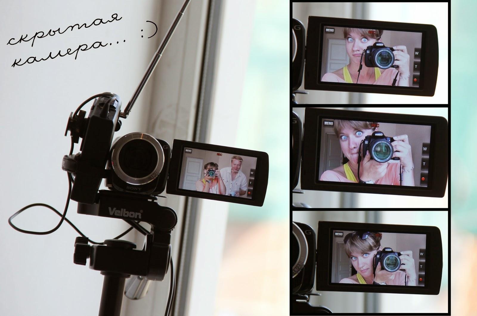 открытая камера