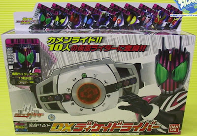 Kamen Rider Decade DecaDriver