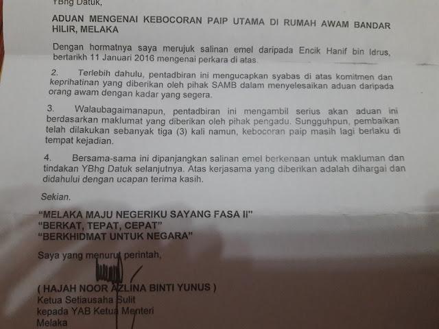 Terima Kasih SAMB (Syarikat Air Melaka Berhad)