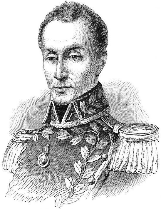 simon bolivar nationalism essay Simon bolivar essays in studying simon bolivar it is found that he changed the history of the world by organizing and achieving the independence for much of latin america and northern south america from spanish rule during the late 1700s to the early 1800s, both during his life time and afterwards.