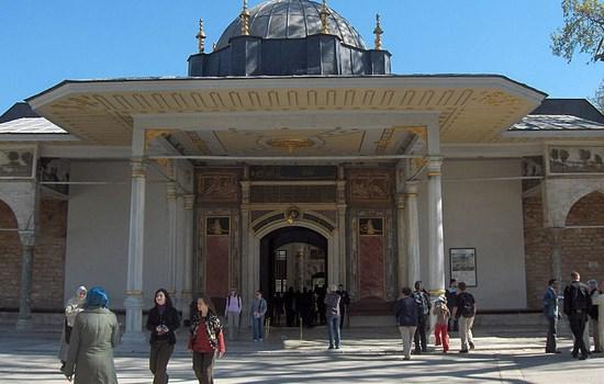 Topkapi Museum, Turki