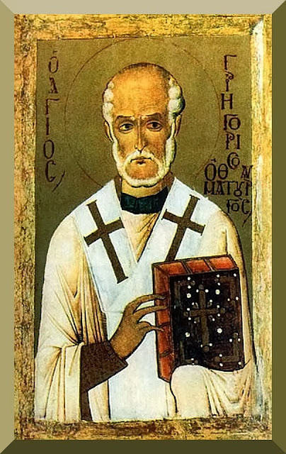 Saint Gregory Thaumaturgus (Saint Gregory of Neocaesarea)