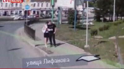 descbre infidelidad en Google Maps
