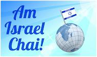 Nós apoiamos o direito de defesa do Estado de Israel!