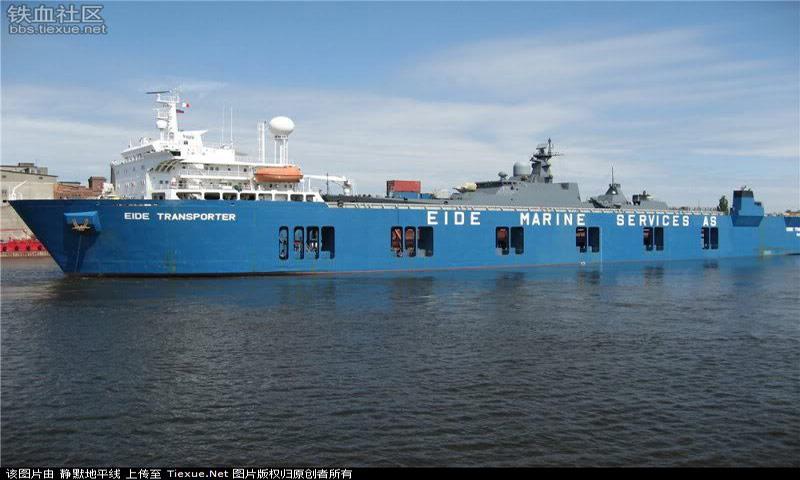 Hình ảnh chiến hạm lớp Gepard 3.9 của Việt Nam được ...