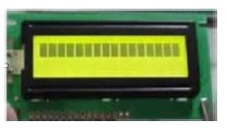 Ao alimentar o LCD, a primeira linha fica toda preenchida indicando que o LCD está alimentado corretamente