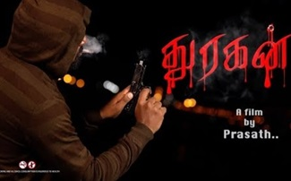 Dhuragan – New Tamil Short Film 2018
