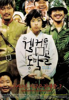 Watch Welcome to Dongmakgol (Welkkeom tu Dongmakgol) (2005) movie free online