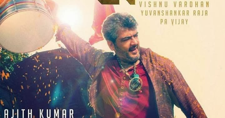 Aarambam Tamil Movie Online