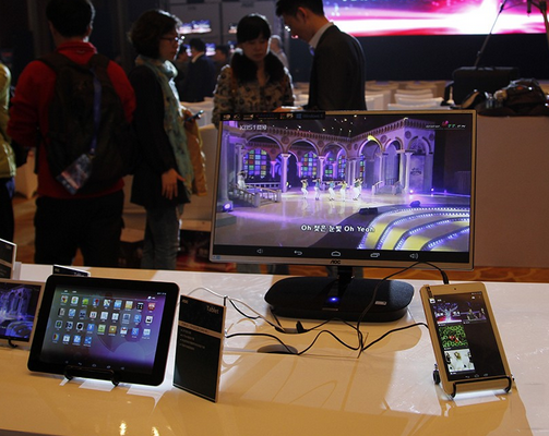 AOC Tablet Computers in Beijing