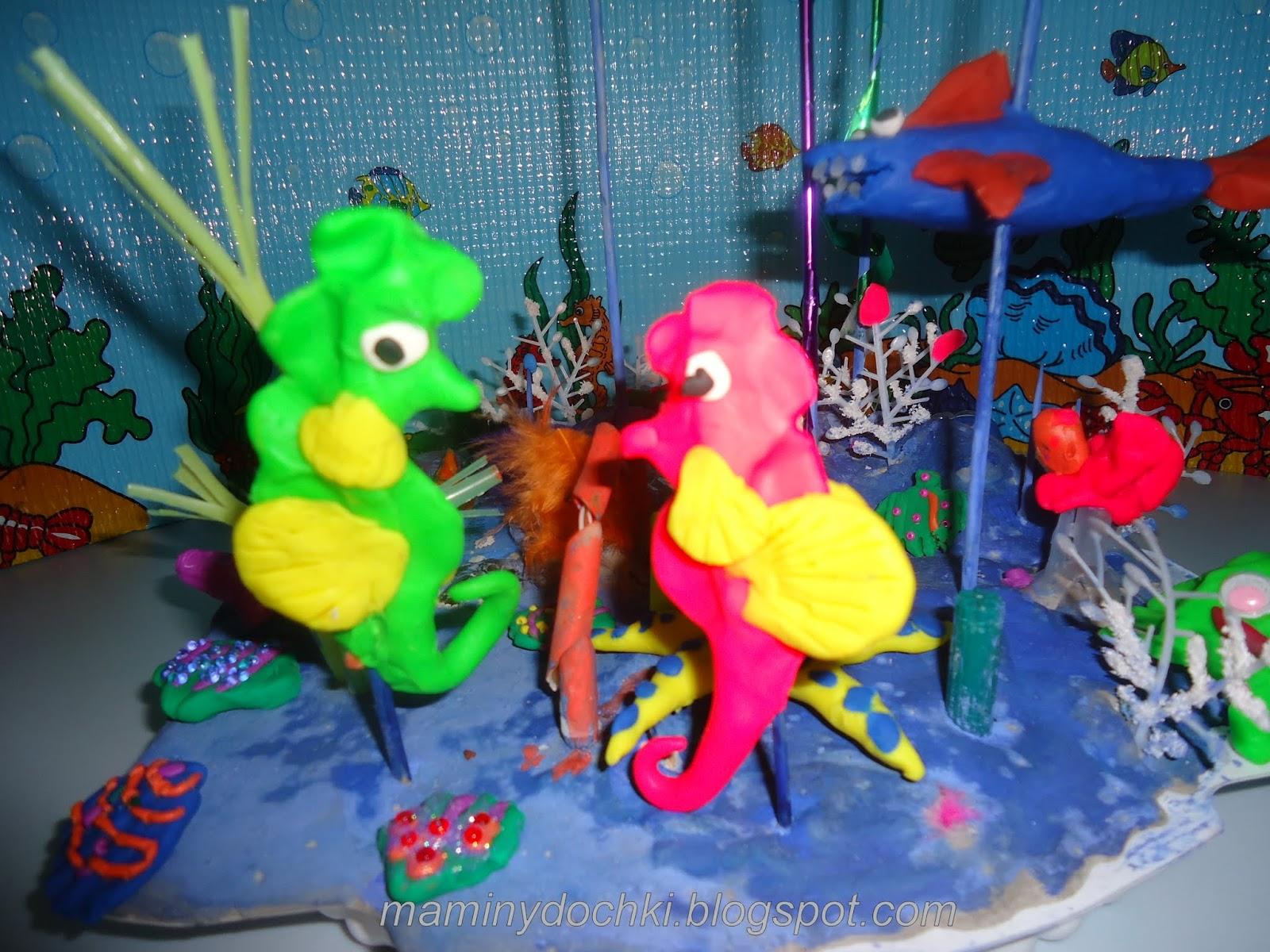 Поделки из пластилин подводный мир