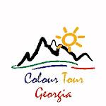 ტურისტული კომპანია <br>Colour Tour Georgia <br> ლესელიძის ქ. 27. <br> ტელ. 2 920 520