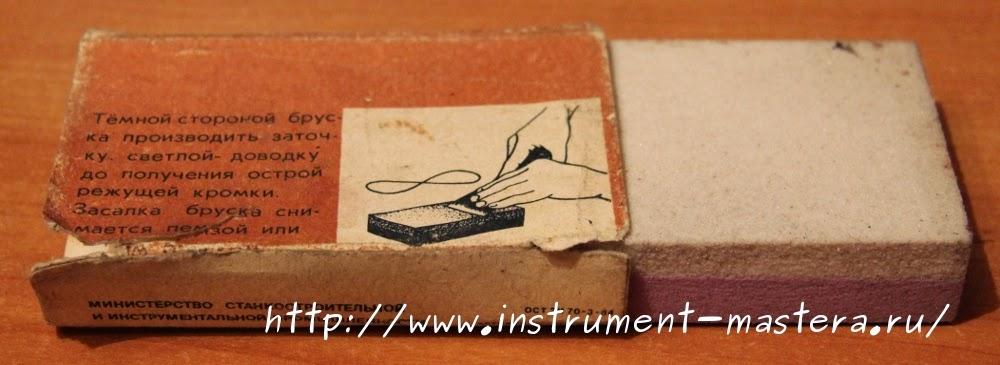 Абразивный брусок для заточки и правки столярного инструмента