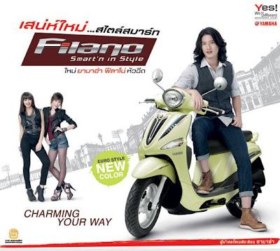 Yamaha Filano scooter