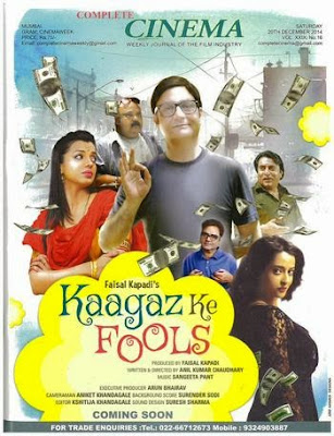 New Movie SCam Rip  Kaagaz Ke Fools (2015)