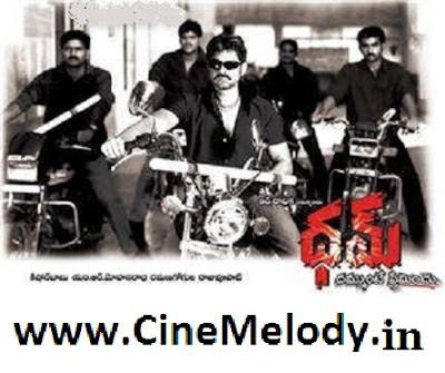 Dhum Telugu Mp3 Songs Free  Download 2003