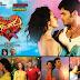 Potugadu Telugu Movie Online