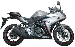 Yamaha R25 ABS 2016 Spectre Grey
