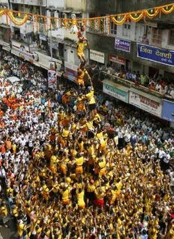 Dahi handi mix songs download